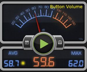 2450 Treadmill button beep noise level